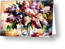 Lilac - Morning Mood Greeting Card