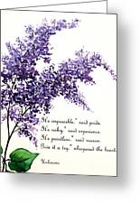 Lilac  Poem Greeting Card
