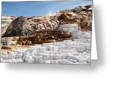 Limestone Greeting Card