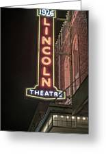 Lincoln Theater Sign Greeting Card