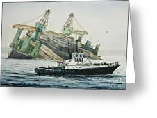 Lindsey Foss Barge Assist Greeting Card