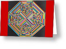 Linear Supersymmetry Greeting Card