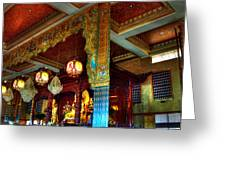 Lingyen Mountain Temple 1 Greeting Card