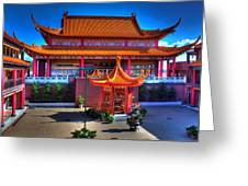 Lingyen Mountain Temple 11 Greeting Card