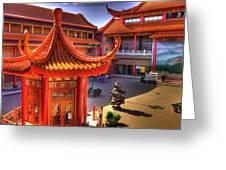 Lingyen Mountain Temple 13 Greeting Card