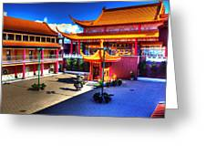 Lingyen Mountain Temple 8 Greeting Card