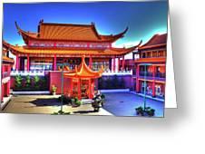 Lingyen Mountain Temple 9 Greeting Card