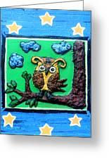 Lint Owl Greeting Card