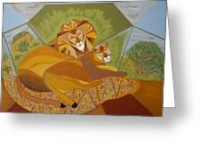 Lion And Lioness Greeting Card