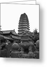 Lion And Pagoda Greeting Card