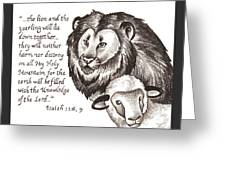 Lion And Yearling Greeting Card