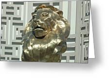 Lion At Mgm Greeting Card
