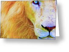 Lion Blue By Nicholas Nixo Efthimiou Greeting Card