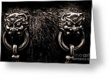 Lion Head Handle Greeting Card
