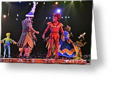 Lion King Performers Greeting Card