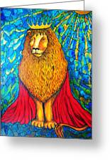 Lion-king Greeting Card