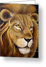 Lion Male Greeting Card