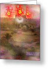 Lion Of Judah At The Gate He Is Coming Greeting Card