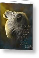 Lion On The Throne In Aqua Greeting Card by Constance Woods