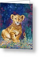 Lion Prince Greeting Card