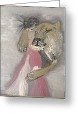 Lady And The Lion Greeting Card