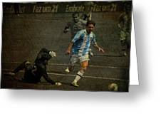Lionel Messi Breaking Raphael Cabrals Ankles  Greeting Card by Lee Dos Santos