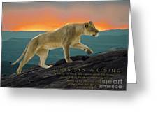Lioness Arising Greeting Card