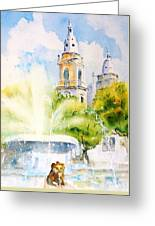 Lions Fountain Plaza Las Delicias  Ponce Cathedral Puerto Rico Greeting Card