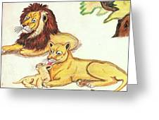 Lions Of The Tree Greeting Card