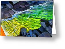 Liquid Abstract Eleven Greeting Card