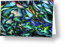 Liquid Geometric Abstract Greeting Card