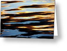 Liquid Setting Sun Greeting Card