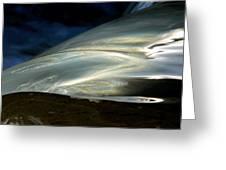Liquid Silver Greeting Card