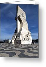 Lisbon 13 Greeting Card