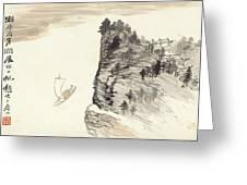 Literati Landscape Greeting Card