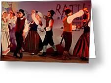 Lithuanian Folk Dance Greeting Card
