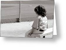 Little Baseball Brother Greeting Card