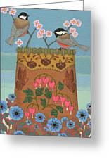 Little Bird Greeting Card