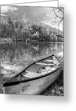Little Bit Of Heaven Black And White Panorama Greeting Card