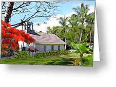Little Church At Puako Big Island Greeting Card