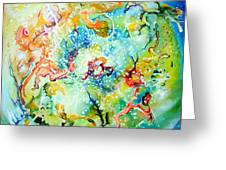 Little Cosmos Greeting Card
