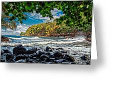 Little Cove On Hawaii' Greeting Card