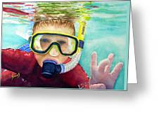 Little Diver Greeting Card
