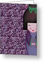 Little Geisha Purple Greeting Card
