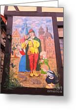Little Germany. Hameln Greeting Card