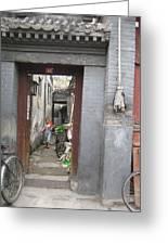 Little Girl In Doorway Greeting Card