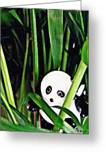 Little Glass Pandas 59 Greeting Card