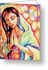 Little Himalayan Pray Greeting Card