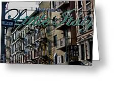 Little Italy In New York Greeting Card