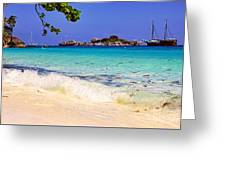 Little Paradise Greeting Card